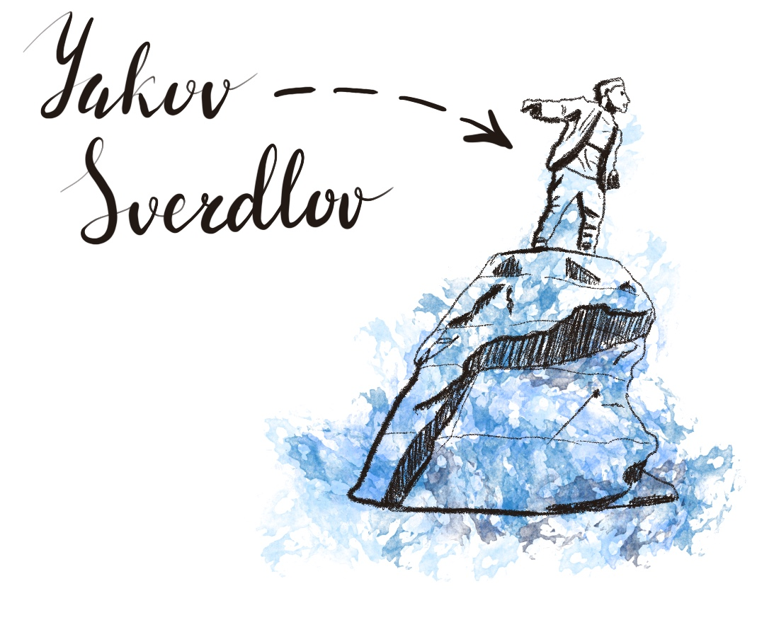 Ekb_sverdlov